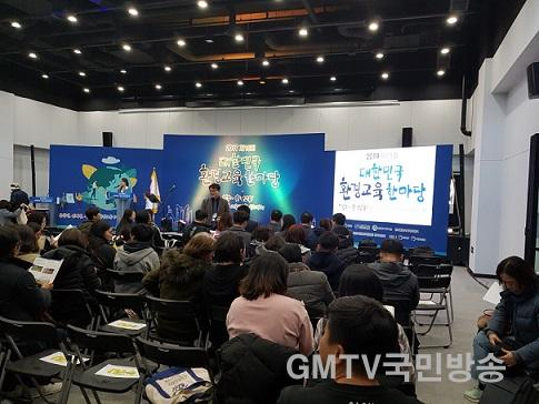 대한민국 환경교육 프로그램 경진대회 입상 보도사진2.jpg