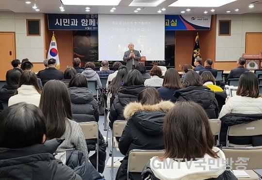 1121 민주평통안동시협의회,'2019 통일시대 시민교실'개최.jpg