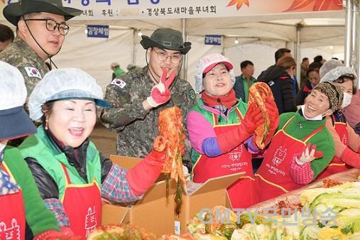 추가 사진자료1(2019.12.2.)「모이면 사랑, 따뜻한 나눔」영덕군 김장하는 날3.JPG
