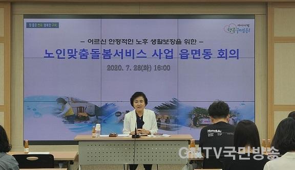 [노인장애인과]노인맞춤돌봄서비스 읍면동 협력 회의 개최2.jpg