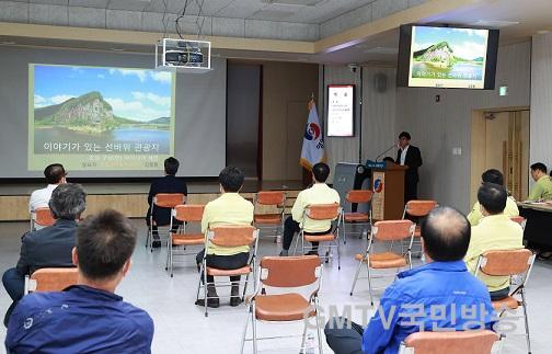 1-4. 사진(이야기가 있는 선바위관광지 조성 아이디어 공모전 발표회 개최).jpg
