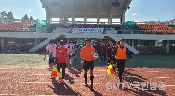 2-2. 사진(제33회 영양군체육회장기 축구대회 개최).jpg