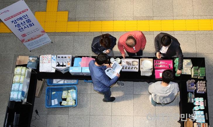 장애인의 날 달서구청 물품 판매.jpg