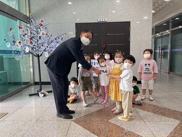 대신동 신일사임당 어린이집 예쁜 마음! 큰 사랑 실천!-대신동(사진2).jpeg