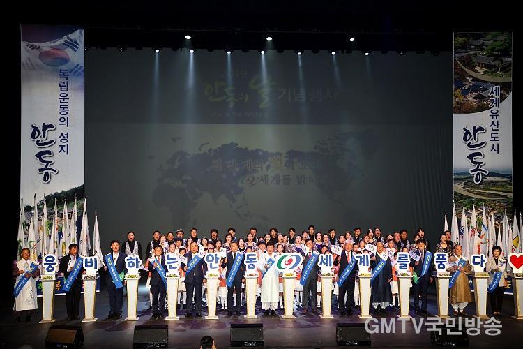 0913_안동의_날_기념행사_개최_취소-2019년_행사_사진입니다.jpg